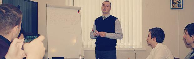 бизнес семинары