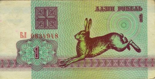 изменения в правилах прием наличных денежных средств